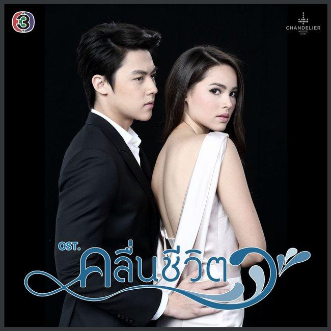 6 phim truyền hình Thái đang được săn đón ráo riết nhất hiện nay, bạn xem chưa? - Ảnh 3.