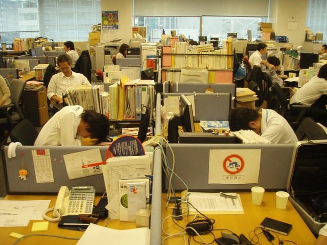 Nhật Bản giảm số giờ làm khi tỉ lệ tử vong vì làm việc kiệt sức có xu hướng tăng cao - Ảnh 1.