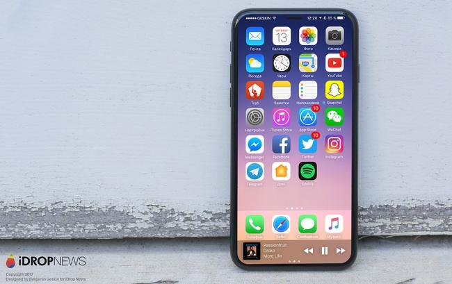 NÓNG: Bom tấn iPhone 8 có thể được trình làng ngay tháng sau - Ảnh 1.