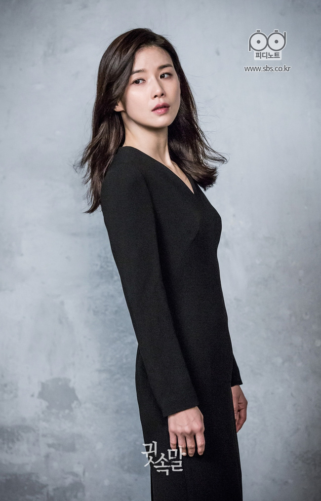 """6 điều khiến """"Whisper"""" của Lee Bo Young được liệt vào dạng xem ngay! - Ảnh 2."""