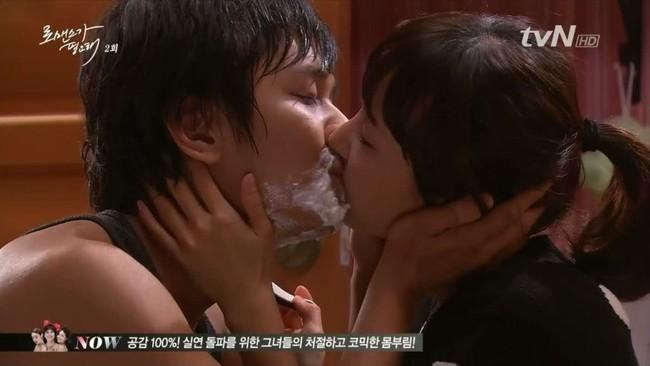 Phim Hàn nào có tên dính đến Romance cũng nóng thế này ư? - Ảnh 2.