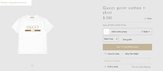 13 triệu đồng: giá chát thế mà chiếc áo thun Gucci này vẫn phá đảo đường phố như thường! - Ảnh 5.