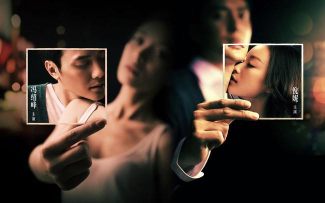 Love Will Tear Us Apart: Khi lý do kết thúc một cuộc tình chỉ vì hai chữ quá yêu - Ảnh 3.