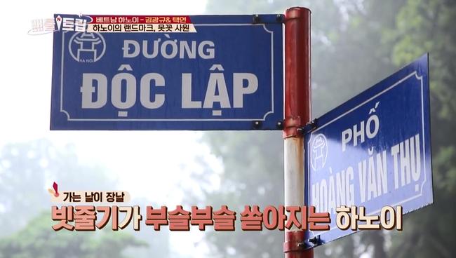 Clip: Taecyeon (2PM) nhăn mặt khi ăn phở cay, thích thú đi nhậu tại Việt Nam! - Ảnh 5.