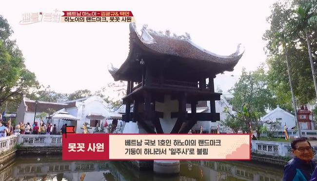 Clip: Taecyeon (2PM) nhăn mặt khi ăn phở cay, thích thú đi nhậu tại Việt Nam! - Ảnh 4.
