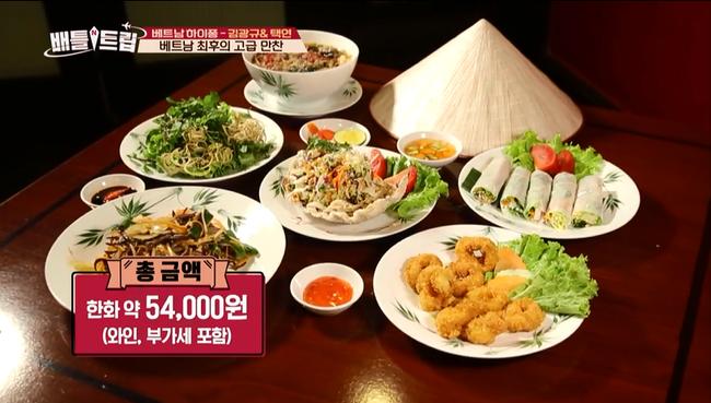 Clip: Taecyeon (2PM) nhăn mặt khi ăn phở cay, thích thú đi nhậu tại Việt Nam! - Ảnh 11.