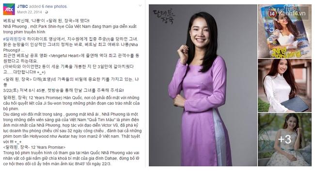 Đóng vai cameo, Nhã Phương khóc đẫm lệ vì bồ già trong phim Hàn - Ảnh 6.