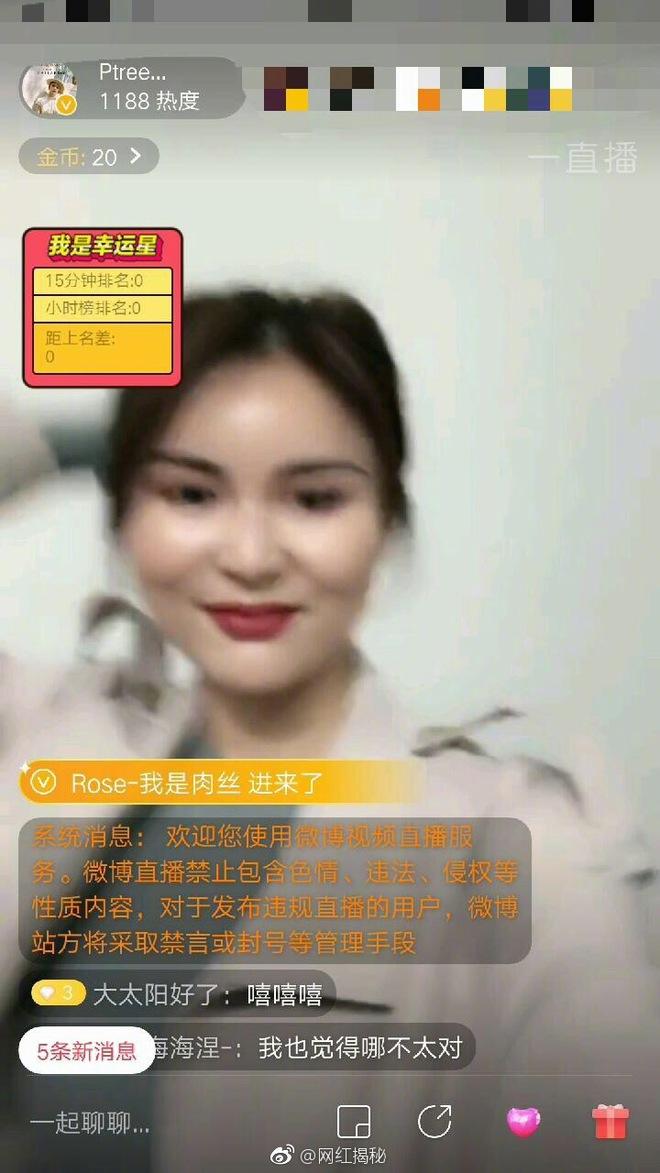 Hot girl Trung Quốc mất chục ngàn fan chỉ sau một lần livestream vì lộ nhan sắc thật - Ảnh 6.