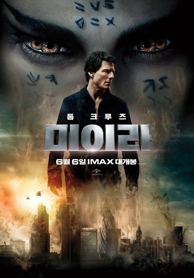 Phòng vé Hàn: The Mummy lập kỉ lục, phim Cannes thay nhau gặp hạn? - Ảnh 2.