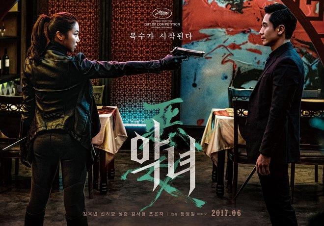 Phòng vé Hàn: The Mummy lập kỉ lục, phim Cannes thay nhau gặp hạn? - Ảnh 3.