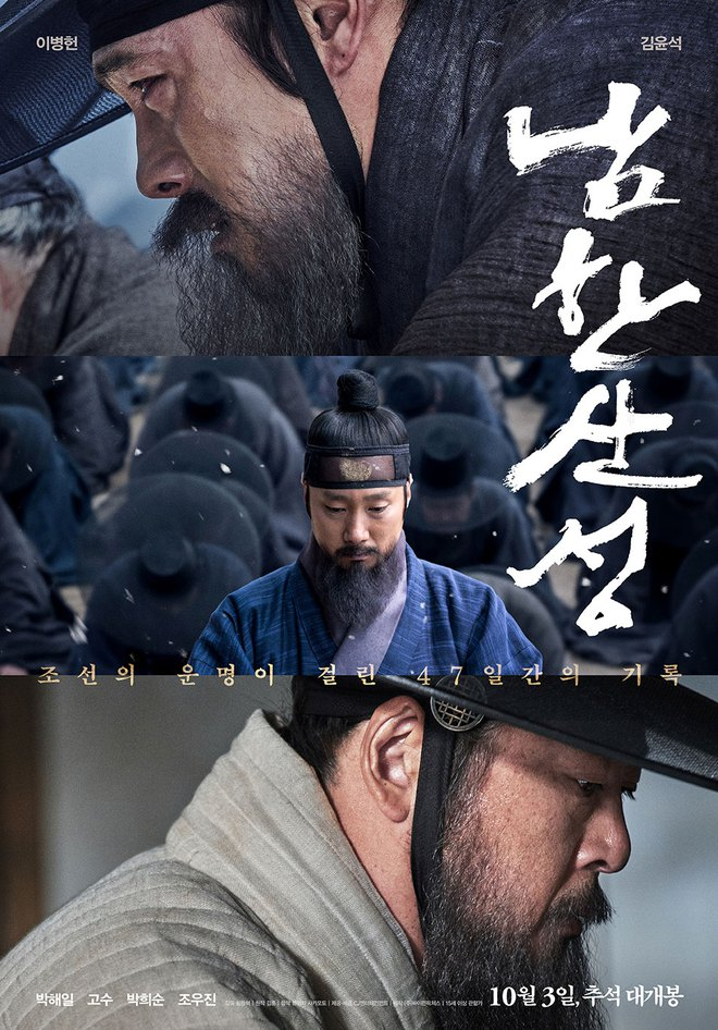 Điện ảnh Hàn tháng 10: Cuộc đổ bộ của loạt ông hoàng phòng vé - Ảnh 2.