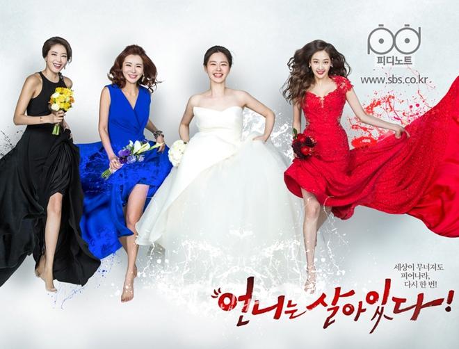 Ba bóng hồng từng bị chàng diễn viên Joo Won đá cùng lúc giờ ra sao? - Ảnh 4.
