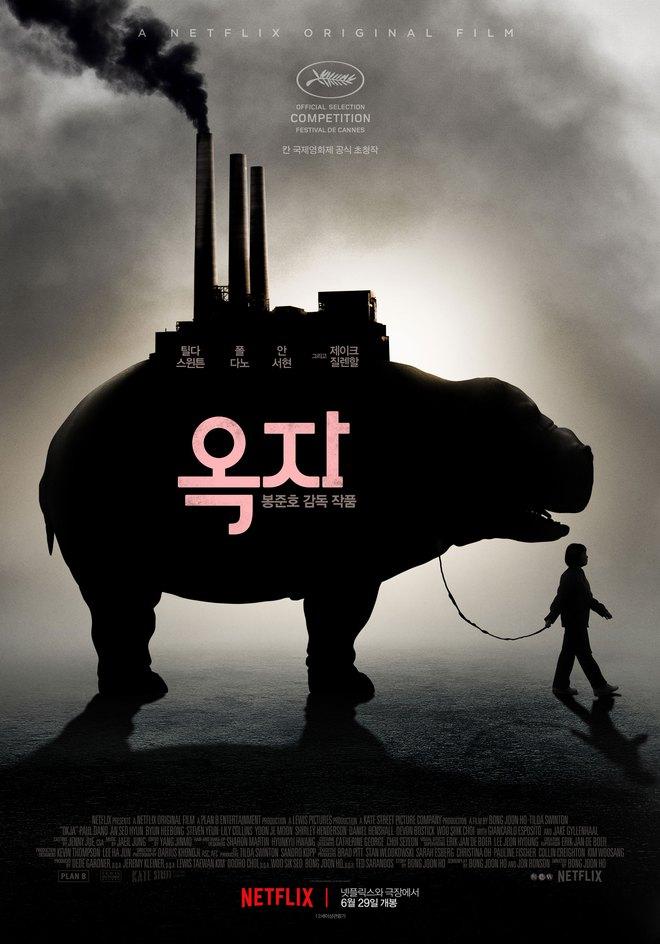 Phòng vé Hàn: The Mummy lập kỉ lục, phim Cannes thay nhau gặp hạn? - Ảnh 4.