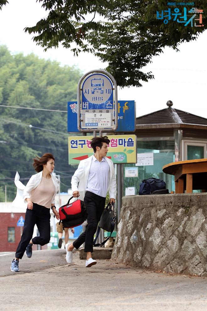Hospital Ship - Tác phẩm y khoa rất đáng xem của Ha Ji Won - Ảnh 4.