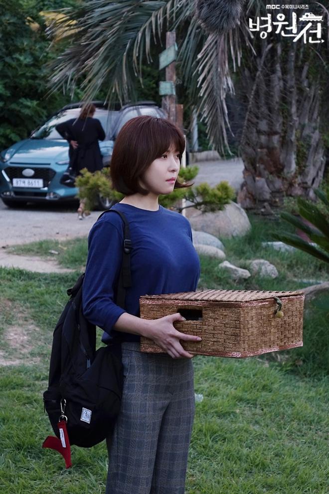 """4 lí do khiến """"Hospital Ship"""" của Ha Ji Won đứng đầu khung giờ giữa tuần - Ảnh 3."""