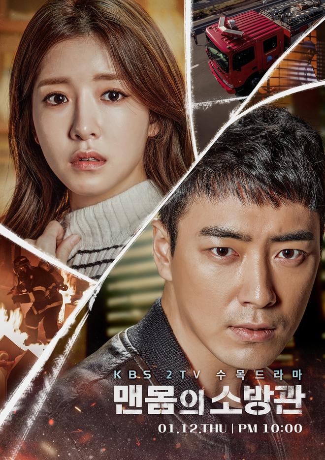 Ba bóng hồng từng bị chàng diễn viên Joo Won đá cùng lúc giờ ra sao? - Ảnh 7.