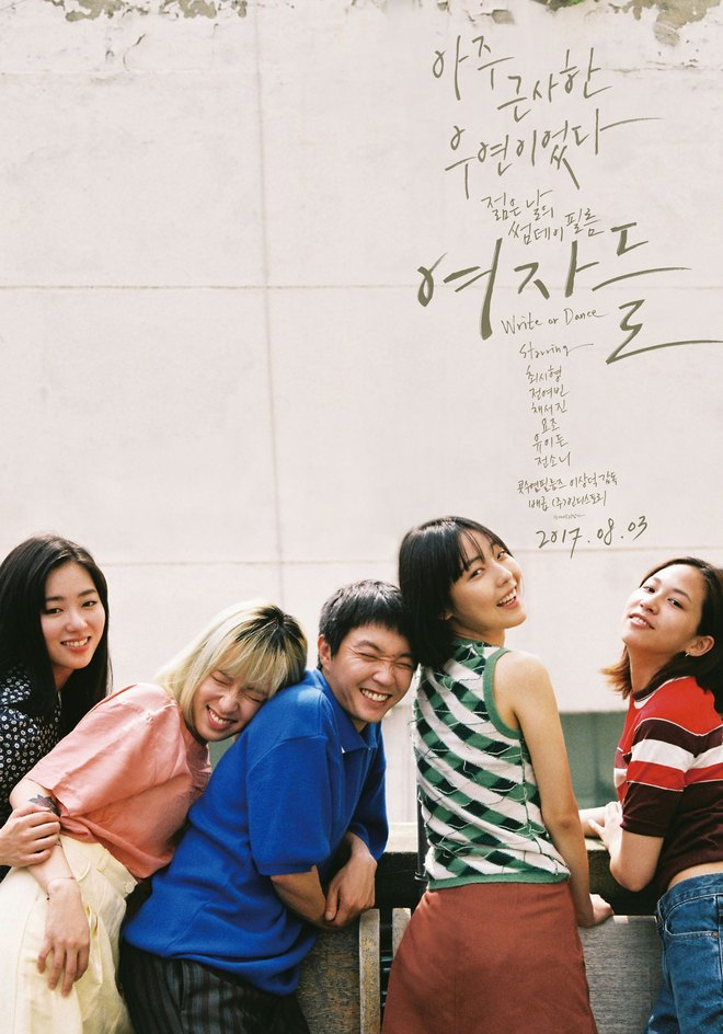 Phim Hàn tháng 8: Lee Jong Suk, Park Seo Joon và Kang Ha Neul đổ bộ! - Ảnh 8.