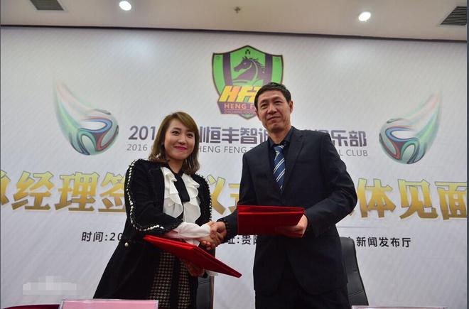 Nữ Chủ tịch đội bóng Trung Quốc được mệnh danh là sếp nữ xinh đẹp nhất thế giới - Ảnh 5.