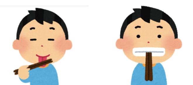 Dùng đũa thế nào để đúng chuẩn của người Nhật Bản, bạn đã biết chưa? - ảnh 3