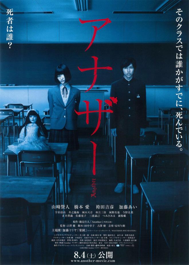 Không cần ma quỷ, 7 phim kinh dị Nhật vẫn rùng rợn ăn đứt búp bê ma Annabelle - Ảnh 1.