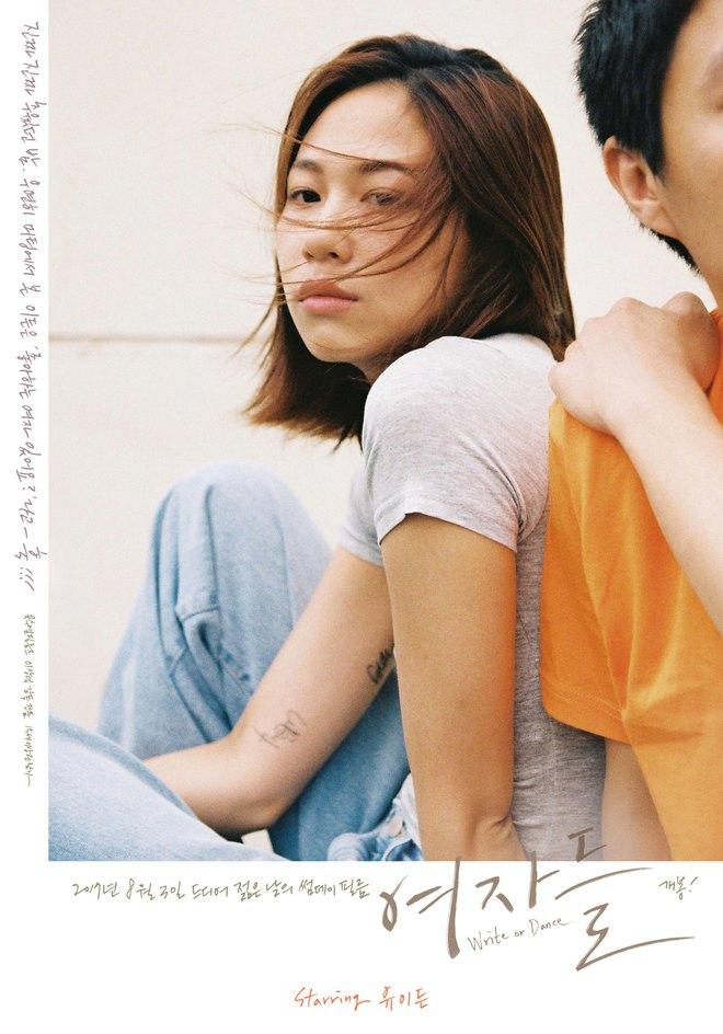 Phim Hàn tháng 8: Lee Jong Suk, Park Seo Joon và Kang Ha Neul đổ bộ! - Ảnh 9.