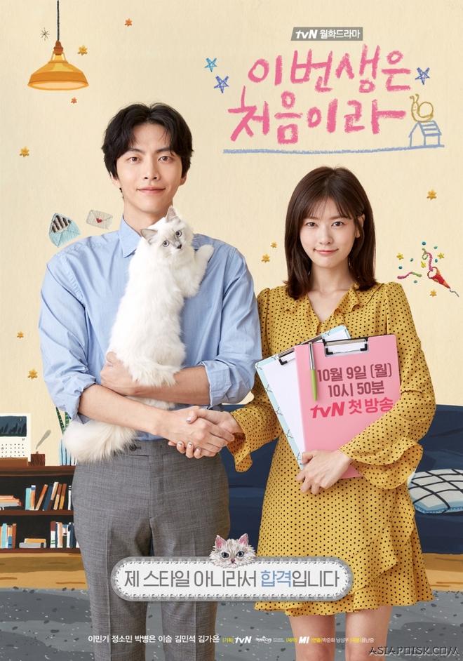 11 phim Hàn tuyệt hay gồm toàn trai xinh gái đẹp lên sóng tháng 10 - Ảnh 11.