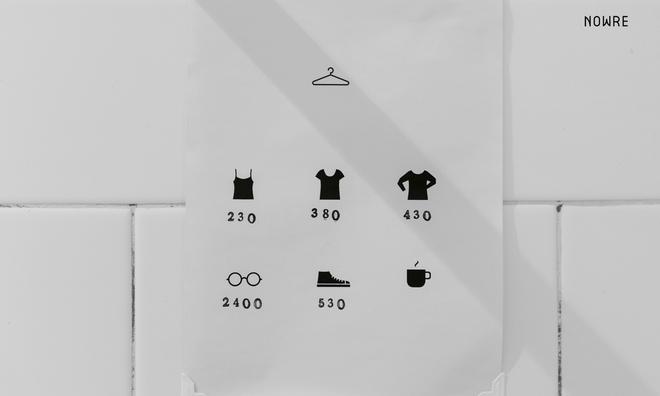 Bắt chước Nhật Bản, Trung Quốc cũng có một shop chỉ bán toàn áo phông trắng sở hữu cái tên kỳ quái: | | - Ảnh 11.