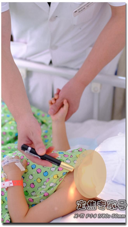 Phẫu thuật cho một em bé bị mất thị lực, bác sĩ lấy ra thứ đáng sợ hơn cả khối u trong não - ảnh 8