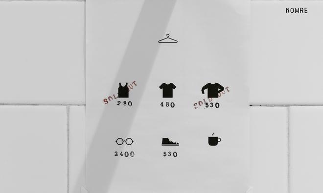 Bắt chước Nhật Bản, Trung Quốc cũng có một shop chỉ bán toàn áo phông trắng sở hữu cái tên kỳ quái: | | - Ảnh 12.