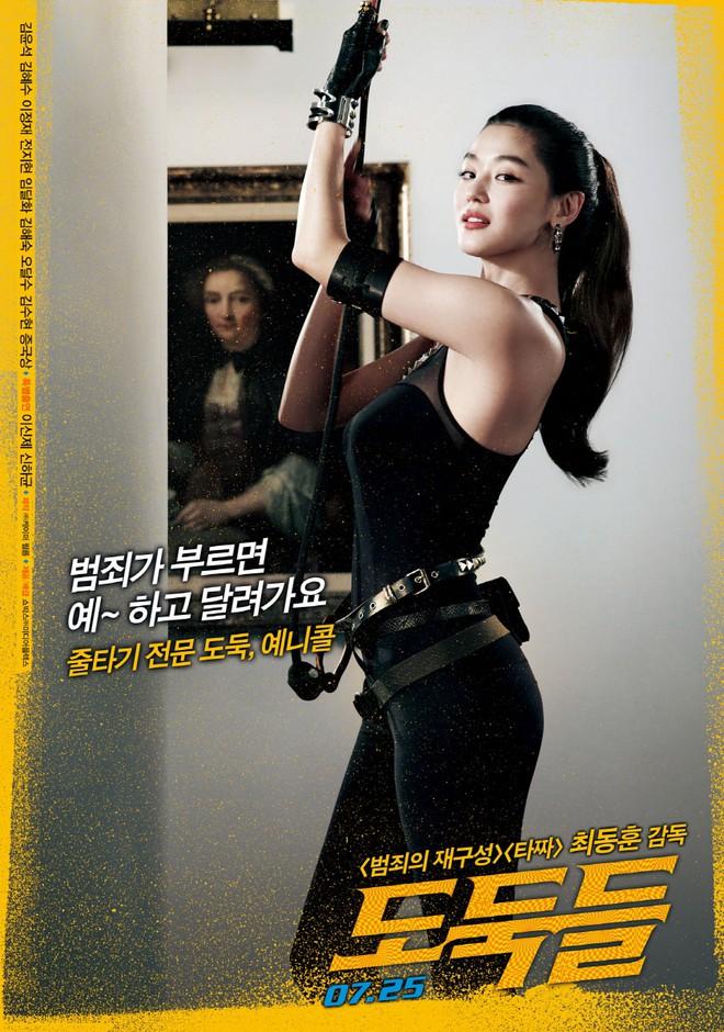 """Top đầu Hàn Quốc về nhan sắc, Jeon Ji Hyun vẫn bị """"dìm"""" thê thảm khi đứng cạnh Lý Băng Băng - Ảnh 1."""
