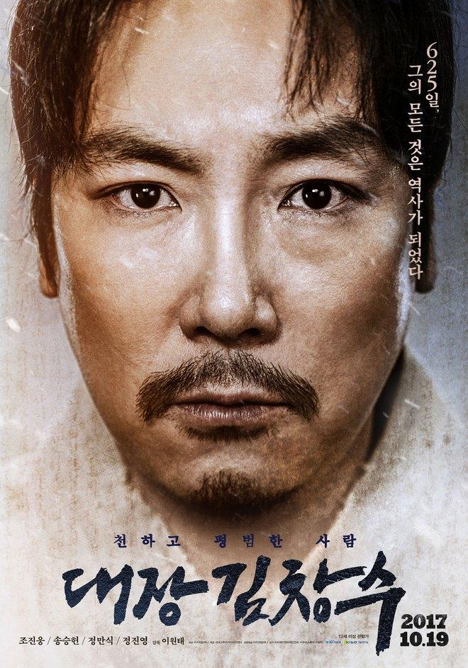 Điện ảnh Hàn tháng 10: Cuộc đổ bộ của loạt ông hoàng phòng vé - Ảnh 19.