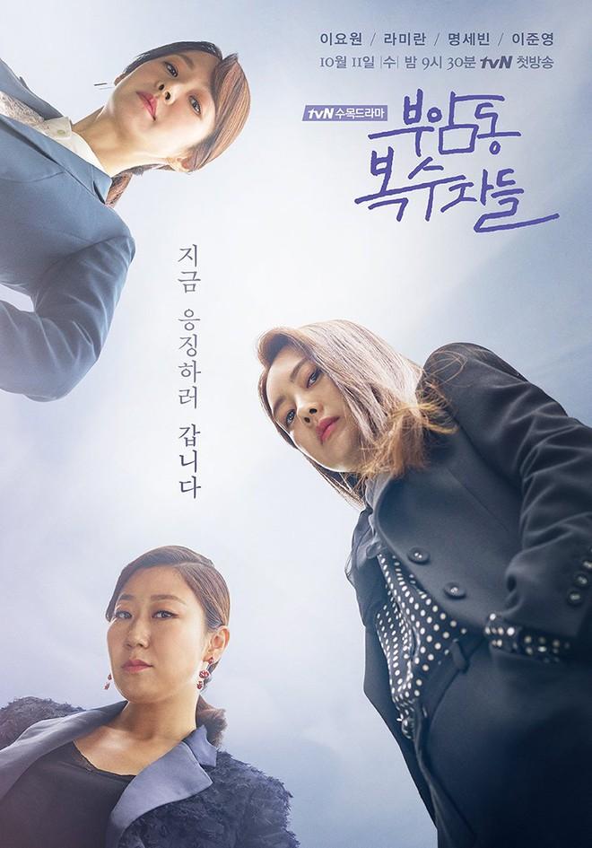 11 phim Hàn tuyệt hay gồm toàn trai xinh gái đẹp lên sóng tháng 10 - Ảnh 14.