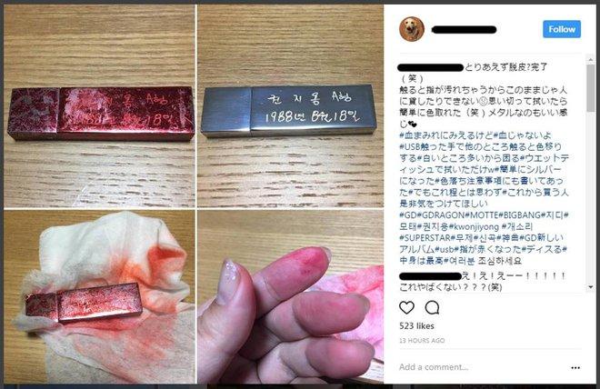 Netizen: Lời giải thích của YG về lý do album USB của G-Dragon phai màu quá nhảm - Ảnh 1.