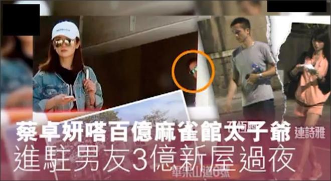 Thái Trác Nghiên (TWINS) lộ ảnh hẹn hò, qua đêm với con trai tỷ phú mạt chược Hồng Kông - Ảnh 1.