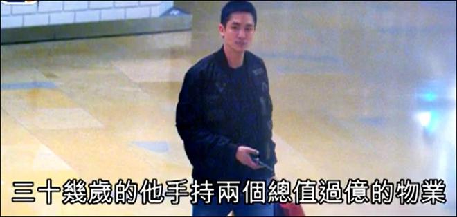 Thái Trác Nghiên (TWINS) lộ ảnh hẹn hò, qua đêm với con trai tỷ phú mạt chược Hồng Kông - Ảnh 5.