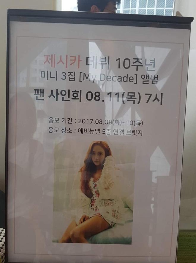 SM cố tình để SNSD đụng độ Jessica tại sự kiện ký tặng ở cùng địa điểm và cùng ngày? - Ảnh 1.