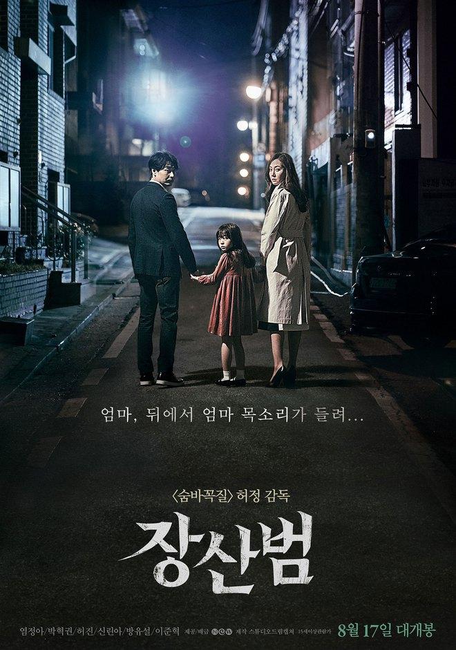 Phim Hàn tháng 8: Lee Jong Suk, Park Seo Joon và Kang Ha Neul đổ bộ! - Ảnh 18.