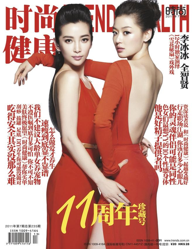 Đứng chung một khung hình, mĩ nhân Hoa - Hàn dìm nhau đến thế nào? - ảnh 15