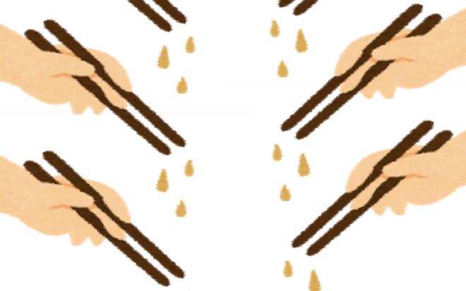 Dùng đũa thế nào để đúng chuẩn của người Nhật Bản, bạn đã biết chưa? - ảnh 4