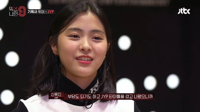 Được tuyển thẳng vào JYP vì quá đẹp, nữ sinh 16 tuổi tiếp tục khiến ông trùm YG và Seungri á ố thích thú - ảnh 10