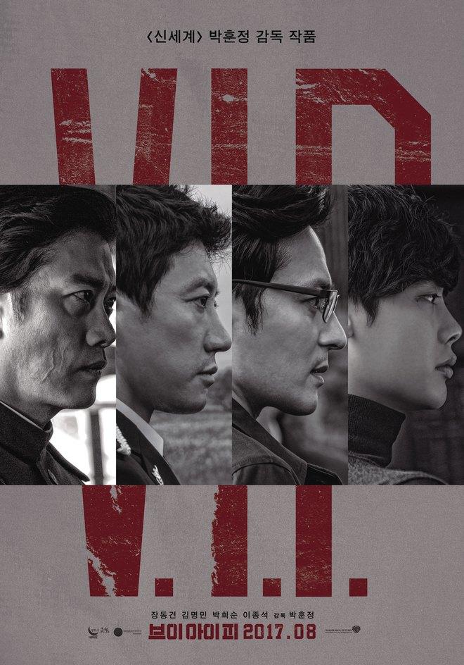 Phim Hàn tháng 8: Lee Jong Suk, Park Seo Joon và Kang Ha Neul đổ bộ! - Ảnh 30.