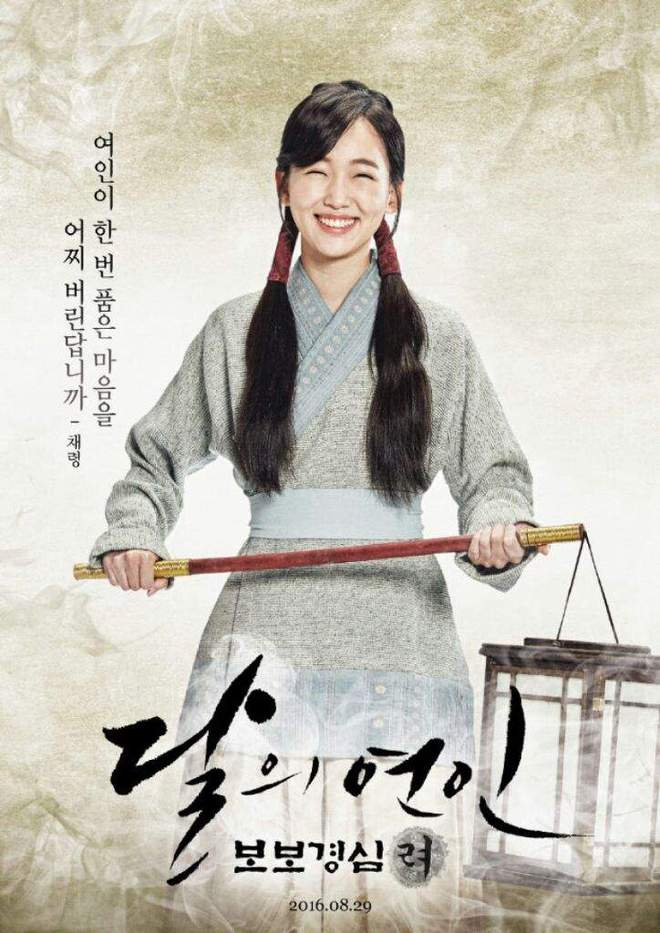 6 phim Hàn hiếm hoi sở hữu dàn sao nữ đẹp đến lặng người - Ảnh 9.