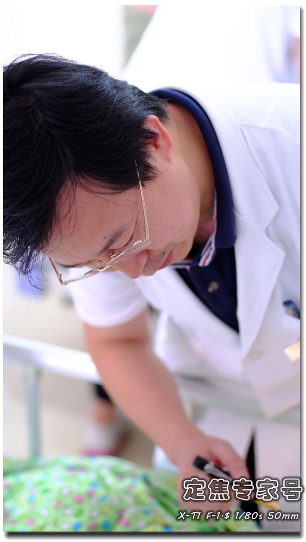Phẫu thuật cho một em bé bị mất thị lực, bác sĩ lấy ra thứ đáng sợ hơn cả khối u trong não - ảnh 3