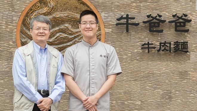 Khám phá bí mật trong bát mì bò đắt nhất thế giới, lên tới hơn 7,5 triệu ở Đài Loan - Ảnh 2.