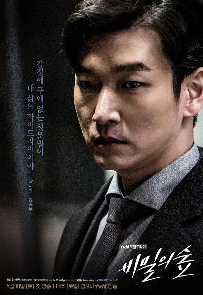 Sao nam Hàn trên phim vs. ngoài đời: Khác nhau một trời một vực! - ảnh 18