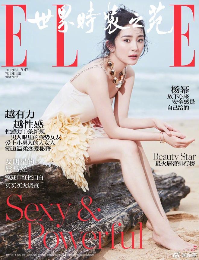Dương Mịch khoe eo thon, lưng trần đẹp mê người trong loạt ảnh mới - Ảnh 1.
