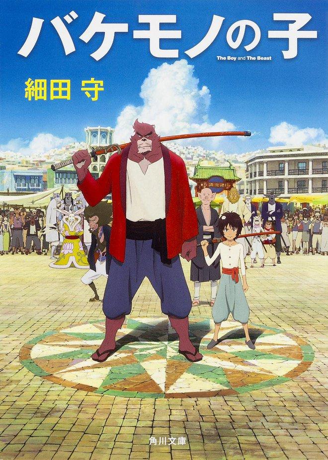 "Thế giới anime ""hậu Ghibli"" sẽ ra sao? - Ảnh 2."