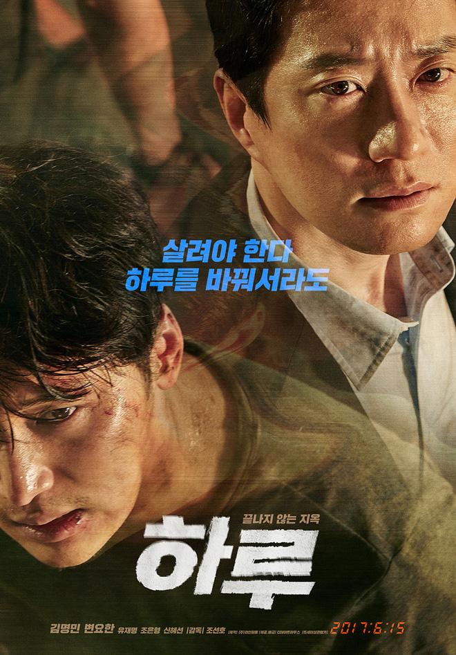 Sao nhí The Handmaiden gặp tai nạn thương tâm trong phim điện ảnh A Day - Ảnh 8.