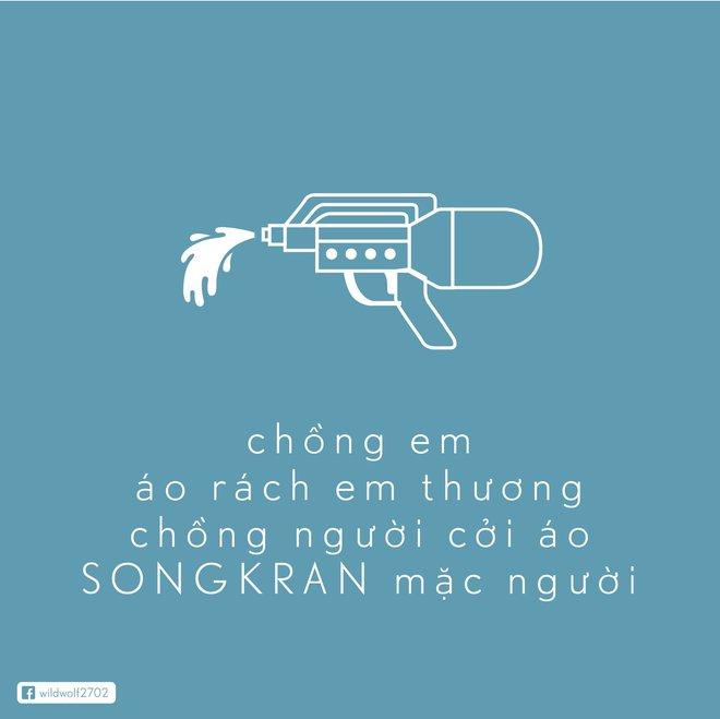 Phục sát đất với tài sáng tạo, liên tưởng của nhóm bạn trẻ đưa người xem du lịch khắp thế giới bằng ca dao, tục ngữ Việt - Ảnh 13.