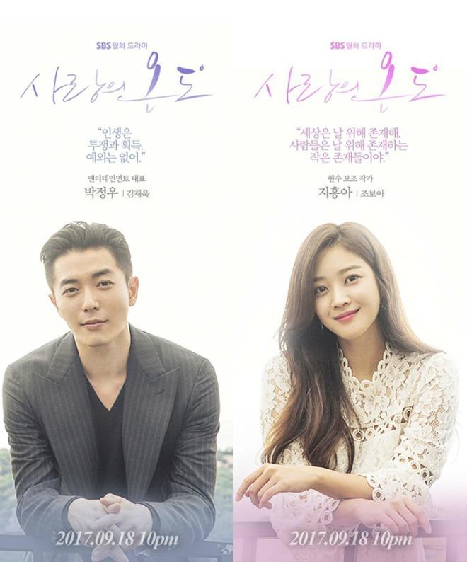 Nam chính kề môi Seo Hyun Jin bị chê quá thua thiệt nam thứ - Ảnh 12.